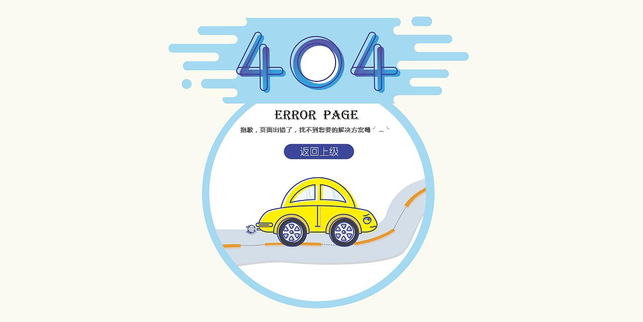 宝塔控制面板如何自定义设置404页面